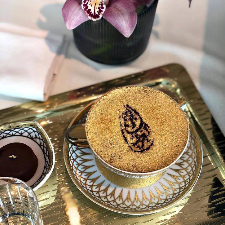 Burj Al Arab Luxury Hotel - Jumeirah St, Dubai, UAE - Sahn Eddar Lounge Gold Coffee