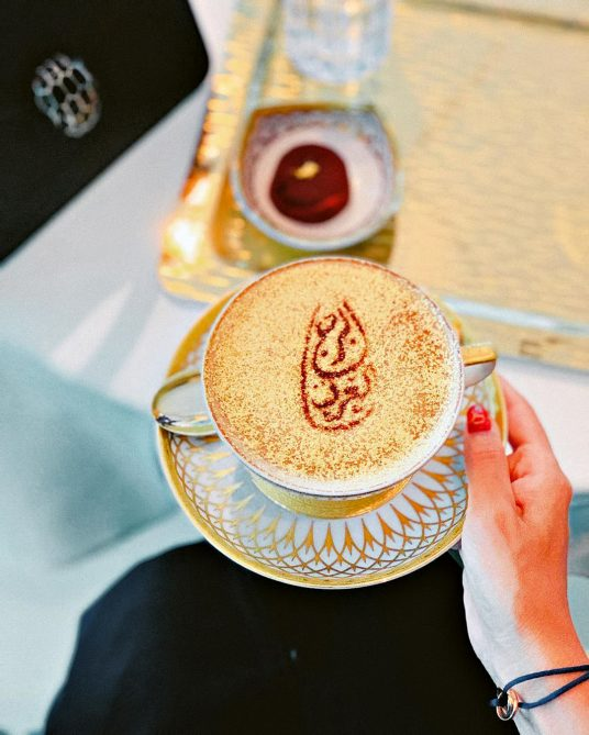 Burj Al Arab Luxury Hotel - Jumeirah St, Dubai, UAE - Sahn Eddar Lounge 24 Carat Gold Cappuccino