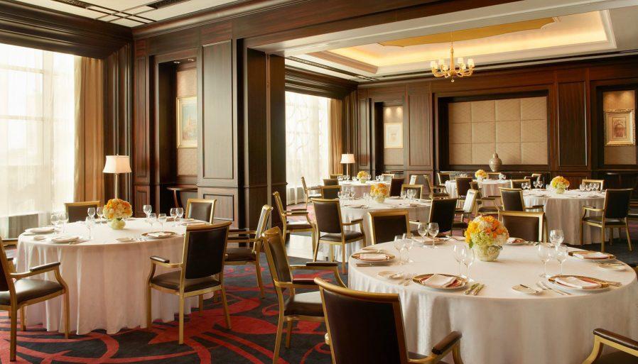 The St. Regis Abu Dhabi Luxury Hotel - Abu Dhabi, United Arab Emirates - Banquet Room