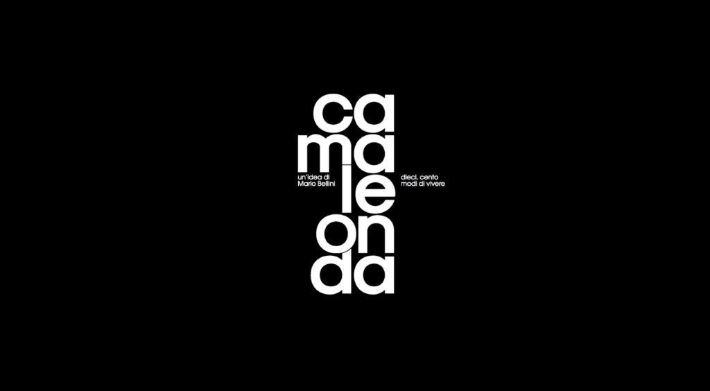 Camaleonda Classic Sofa Collection B&B Italia - Mario Bellini - Logo